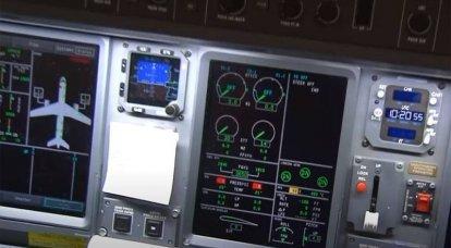 Der Vorfall mit dem Flugzeug des polnischen Präsidenten Duda: Die Piloten flogen ohne Controller-Befehle