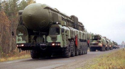 俄罗斯必须积极重新装备火箭部队