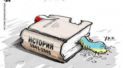 पूर्व सोवियत संघ के लोगों के स्कूल की पाठ्यपुस्तकों में इतिहास को फिर से कैसे लिखा गया है