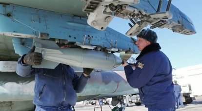 December 7 - Air Force Engineering and Aviation Service Day