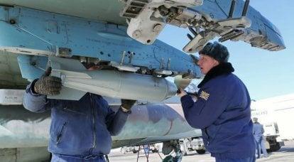 12月7  - 空軍工学航空サービスデー