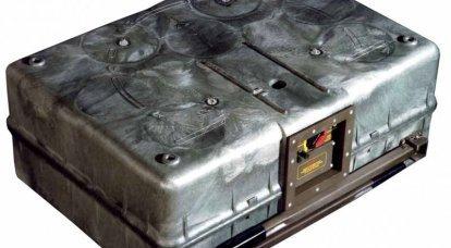 リモートマイニングシステムM131 MOPMS(米国)