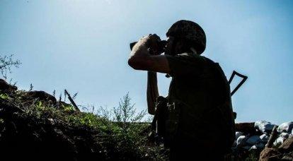 "In Kiev, they called a new scenario of Russia's ""attack"" on Ukraine"
