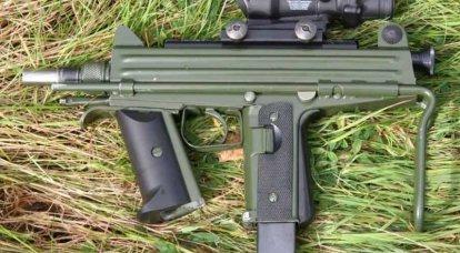 変化と弾薬の時代のピストルと銃