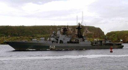 रूसी पनडुब्बी रोधी जहाज। बीओडी परियोजनाओं के आधुनिकीकरण 1155 और 1124М