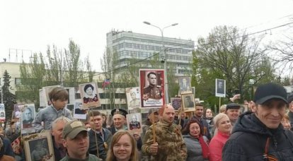 """At the Donetsk march of the """"Immortal Regiment"""" they came out with a portrait of the grandfather of the President of Ukraine Zelensky"""