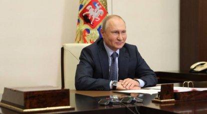 """""""Il n'y a plus de temps pour des dîners communs - vous devez travailler activement"""" - La presse occidentale à propos de la prochaine rencontre de Poutine et Biden"""