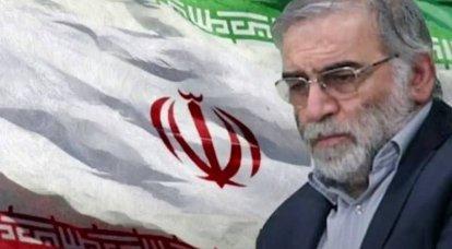 德黑兰指责以色列和美国杀害伊朗核物理学家