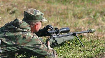 現代の狙撃兵になるべきもの(2の一部)