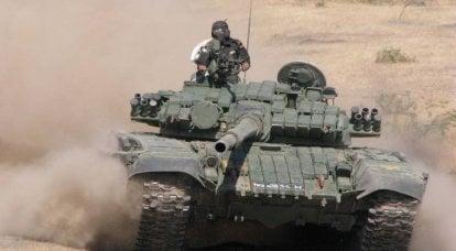 印度重启FRCV坦克开发计划