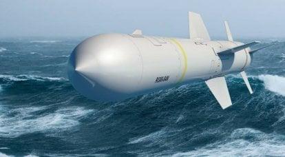 XNUMX年后,鱼叉导弹重返美国潜艇