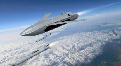 DARPALongShotプログラム。 戦闘機を助けるためのドローン