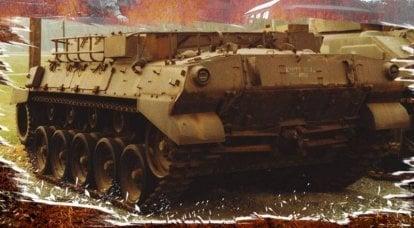 多用途装甲车M39(美国)