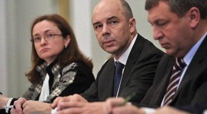Por que Siluanov precisa de dólares e euros hoje?