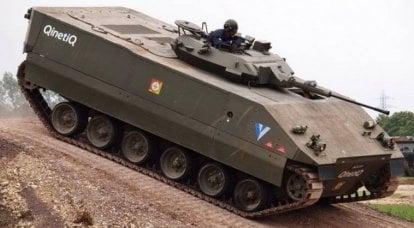 アルミニウムの代わりに複合材。 実験用装甲車ACAVP