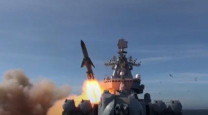 Um vídeo do lançamento de mísseis do Omsk APRK e do cruzador Varyag durante o exercício da Frota do Pacífico apareceu na web