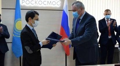 """Rusya ve Kazakistan """"Baiterek"""" projesindeki farklılıkları ortadan kaldırdı"""