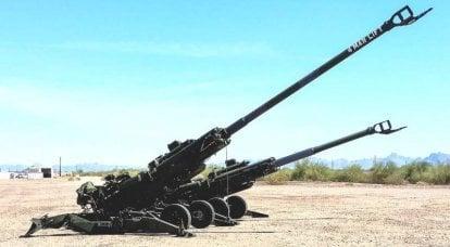 Développements du passé pour l'arme du futur: le projet SLRC et ses prédécesseurs