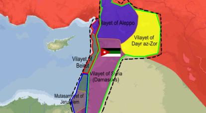 विश्व युद्धों के बीच सीरिया