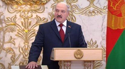 Alexander Loukachenko a officiellement pris ses fonctions de président de la Biélorussie