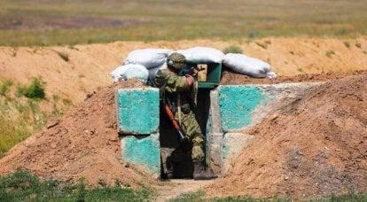 """""""러시아 라인 Maginot"""": 서방 언론은 리비아의 요새 지역을 높이 평가했습니다."""