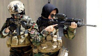 アフガニスタン軍の女性特殊部隊