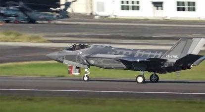 """""""向对手出售稀土金属"""":中国读者对日本F-35战斗机的反应"""