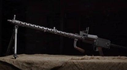 """제 1 차 세계 대전 패배 후 독일 """"방어"""": MG13 기관총 생산"""