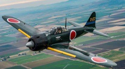 Savaş uçağı. İntihar uçağı