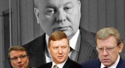 Los laureles de Kudrin, Gref y Chubais