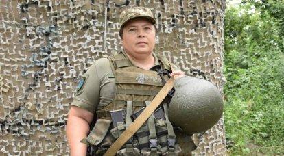 Jovem ucraniana em antecipação a um cavaleiro americano, ou por quanto tempo a APU resistirá sem o apoio dos Estados Unidos