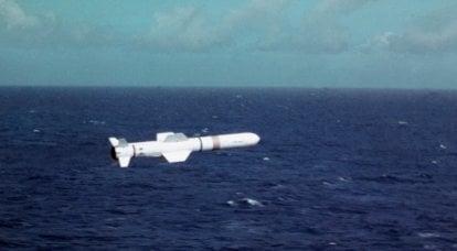 El Departamento de Estado de EE. UU. Aprueba la venta de un lote de prueba de misiles antibuque Harpoon a la Armada de la India