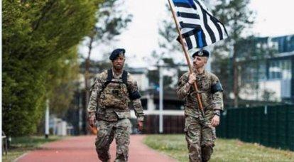 Almanya'daki Ramstein üssünde mavi çizgili Amerikan bayrağı ABD'de kınadı: tepkinin nedenleri