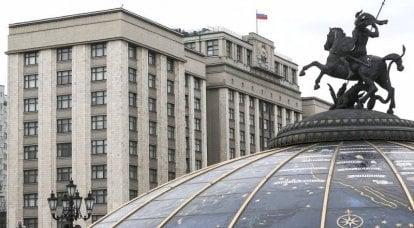 Les nouvelles armes acquises par la Russie et les États-Unis feront l'objet de discussions dans le cadre du Traité START