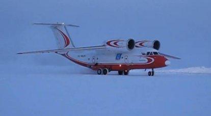「ウクライナで生産を開発する方法」:ウクライナのユーザーは、An-74がカナダで組み立てられるという事実に反応します