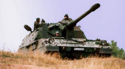 CIFSプロジェクト ヨーロッパ軍の展望ACS