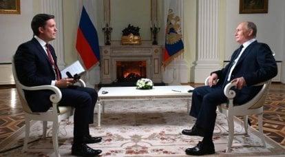 Putin respondeu à pergunta sobre o que a Rússia fará no caso de um ataque do exército chinês a Taiwan