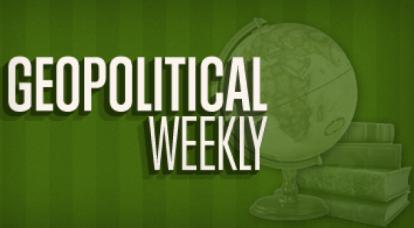 乌克兰,伊拉克和黑海战略 - 战略目标