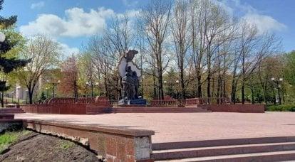 Boroday Devlet Dumasına gidiyor - Donbass'a ne verecek