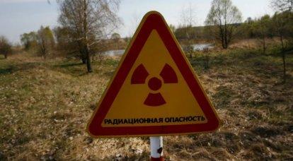 लेनिनग्राद क्षेत्र में संभावित विकिरण खतरे के कारण हाई अलर्ट शुरू किया गया