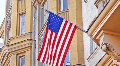 モスクワの米国大使館からのXNUMX人のアメリカ人外交官がペルソナノングラタを宣言しました