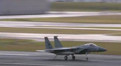 Os Estados Unidos apresentaram um relatório sobre o lançamento de mísseis AIM-120C e AIM-9X na zona costeira por um caça de emergência F-15C em 2019