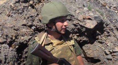 Units of NM DNR suppressed firing points of the Armed Forces of Ukraine