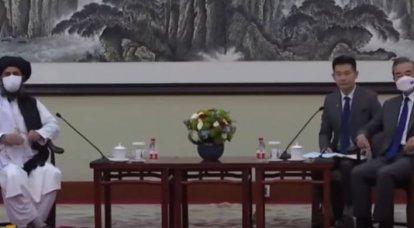 Bei einem Treffen mit Vertretern der Taliban in Tianjin . wurde bekannt, worüber der Leiter des Außenministeriums der VR China sprach