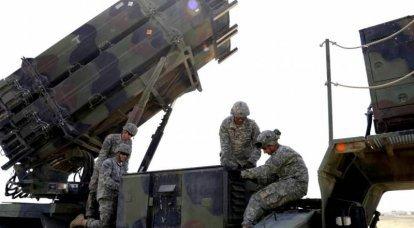 """Çin ile olası bir grev değişimi için acele hazırlıklar. Guam üzerinde füze savunma """"şemsiyesinin"""" montajı"""