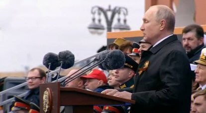 President Putin: Our Armed Forces are the heirs of the Victory soldiers