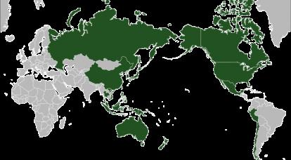 Warum wurde die asiatisch-pazifische Region die Nummer eins? Teil von 1