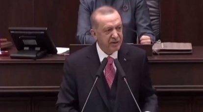 Erdogan은 미국과의 관계를 개선하고자합니다