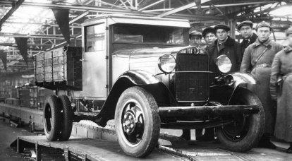 伝説の大型トラック。 メインのソビエトトラックに関する興味深い事実