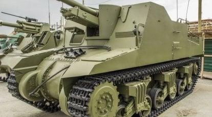 """Storie di armi. Combattimento """"Sexton:"""" cannoni semoventi """"Sexton Mk-I (II)"""""""
